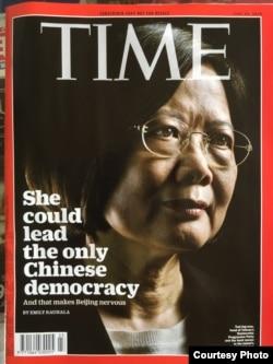 蔡英文成为最新一期时代杂志封面人物(时代杂志封面图)