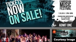 Screenshot of Cambodian Music Festival website at www.cambodianmusicfestival.com.