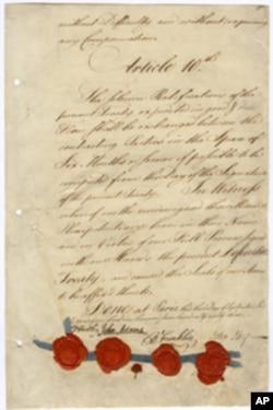 《巴黎条约》