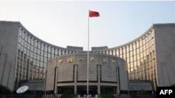 Kineska centralna banka