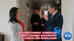 Termiz: Afg'on konsuli bilan muloqot