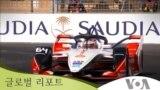 [글로벌 리포트] 이스라엘 달 탐사의 꿈, 베러시트...첫 여성 출전 허용, 사우디 자동차 경주 대회