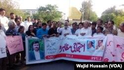 بخشیش الہی کے قتل پر صحافی سراپا احتجاج
