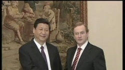 中国承诺支持欧元
