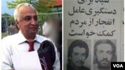 سمت راست: کلاهی در سال ۶۰ - سمت چپ: علی معتمد که در هلند کشته شد