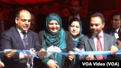 مراسم تجلیل از روز جهانی زنان روستایی در کابل