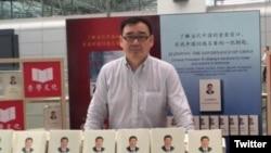 澳大利亚驻北京大使馆从中国官员获得确认,澳大利亚公民杨恒均被拘留。