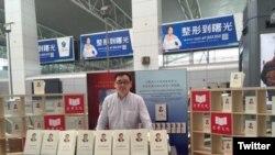 Nhà văn Úc Yang Hengjun, trước đây là một nhà ngoại giao Trung Quốc bất đồng quan điểm với Bắc Kinh