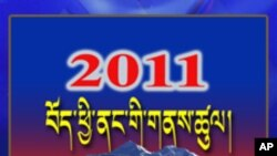 2011: Tibet and Tibetans