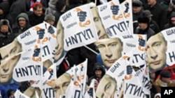 روسی وزیرِاعظم کا بڑے انتخابی جلسے سے خطاب