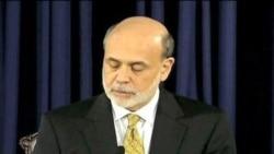 Anuncio de la Reserva Federal