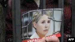 اوکراين: تيموشنکو خارج از زندان معالجه خواهد شد