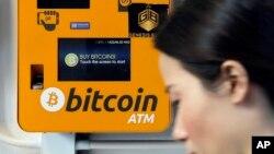 El uso del Bitcoin para compras comerciales se ha reducido drásticamente en 2018, pese a que logró estabilidad.