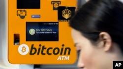 ေဟာင္ေကာင္ရွိ Bitcoin ATM (ဒီဇင္ဘာ၊ ၂၁၊ ၂၀၁၇)
