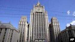 Здание МИДа России в Москве (архивное фото)