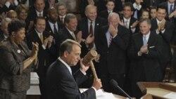رئیس مجلس نمایندگان آمريکا دعوت شام رسمی کاخ سفید را رد کرد