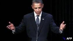 Обама почтил память погибших в Пентагоне