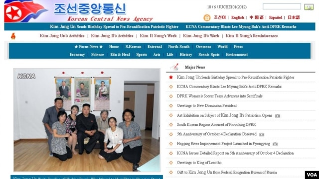 A screenshot of the Korean Central News Agency website shows the state-run media site's warning to South Korea and the United States. (VOA)