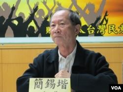 台灣促進和平基金會執行長簡錫堦(美國之音張永泰拍攝)