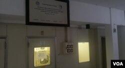 Laboratorium BSL-3 yang ada di Tropical Desease Center Universitas Airlangga siap digunakan memeriksa sampel virus corona (VOA/Petrus Riski).