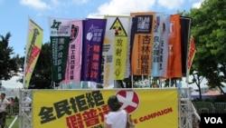 香港立法会开始审议特首普选政改决议案