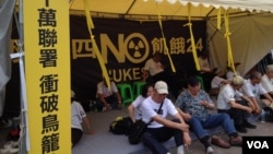 核四是台湾重大社会议题之一(美国之音杨晨拍摄)