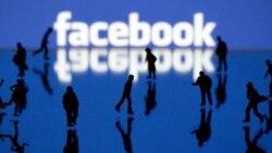 Facebook အသံုးမ်ားတဲ့ ျမန္မာႏိုင္ငံ