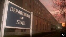 Kantor Pusat Departemen Luar Negeri Amerika di Washington DC (Foto: dok).
