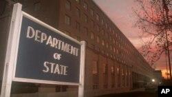 미국 워싱턴의 국무부 건물 (자료사진)