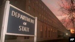 미국 워싱턴의 국무부 건물