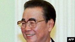 前中国国务院总理李鹏(资料照片)
