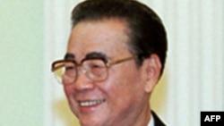 前中國國務院總理李鵬(資料照片)