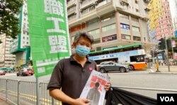 香港职工盟总干事蒙兆达批评警方国安处高调拘捕言语治疗总工会所有理事成员,认为是对工会运动的一个打击 (美国之音/汤惠芸)