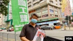 香港職工盟總幹事蒙兆達批評警方國安處高調拘捕言語治療總工會所有理事成員,認為是對工會運動的一個打擊 (美國之音/湯惠芸)