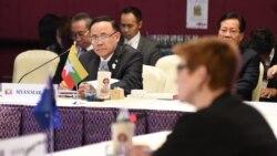 ရိုဟင္ဂ်ာအေရး ASEAN မွာ ျမန္မာတင္ျပ