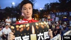 移民日本的19歲中國籍青年謝明洋 (美國之音湯惠芸拍攝)