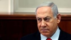 Netanyahu dans la ligne de mire de la justice