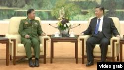 中国国家主席习近平2017年11月24日在北京会见缅甸国防军总司令敏昂莱(视频截图)