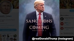 """""""Санкції наближаються"""" зображення в Instagram президента США"""