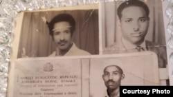Gama Bitaatii: Shantama Shuubbisaa,Ayub Abubakar fi ka jala jiru Abdi HuseenOromoo bara 1960 Somaalee Moqaadishoo