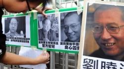 အသဲေရာဂါကၽြမ္းေနသူ ႏိုဘယ္လ္ၿငိမ္းခ်မ္းဆုရွင္ Liu Xiaobo ကုိ တရုတ္အစုိးရျပန္လႊတ္ေပး