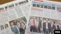 台湾媒体报道蔡英文将出席巴拿马运河典礼