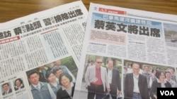 台灣媒體報道蔡英文將出席巴拿馬運河典禮。
