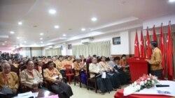 ျပည္သူအားကိုးထိုက္ေအာင္ ေဆာင္ရြက္ဖို႔ NLD ဗဟိုေကာ္မတီ တိုက္တြန္း
