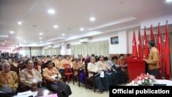 NLD ပါတီရဲ႕ ပထမဗဟိုေကာ္မတီ သတၱမအၾကိမ္အစည္းအေဝး က်င္းပ။ သတင္းဓာတ္ပံု- NLD ( Ko Myo Zaw Thein)