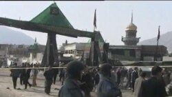 Два теракта в Афганистане
