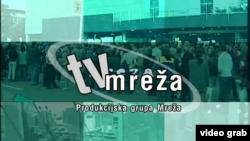 Najavna špica emisije TV Mreža, koju proizvodi Produkcijska kuća Mreža.