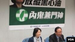 国民党立法院党团召开民进党与黑心油记者会。(美国之音张永泰拍摄)