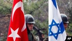 نتنیاهو: د اسرائیل او ترکیې موافقه به د اقتصادي ودې سبب شي