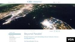 미국 전략국제문제연구소(CSIS)가 개설한 한반도 통일전문 웹사이트 '분단을 넘어서(Beyond Parallel)'.
